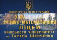Табличка1992