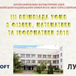 III Olimpiada UFML
