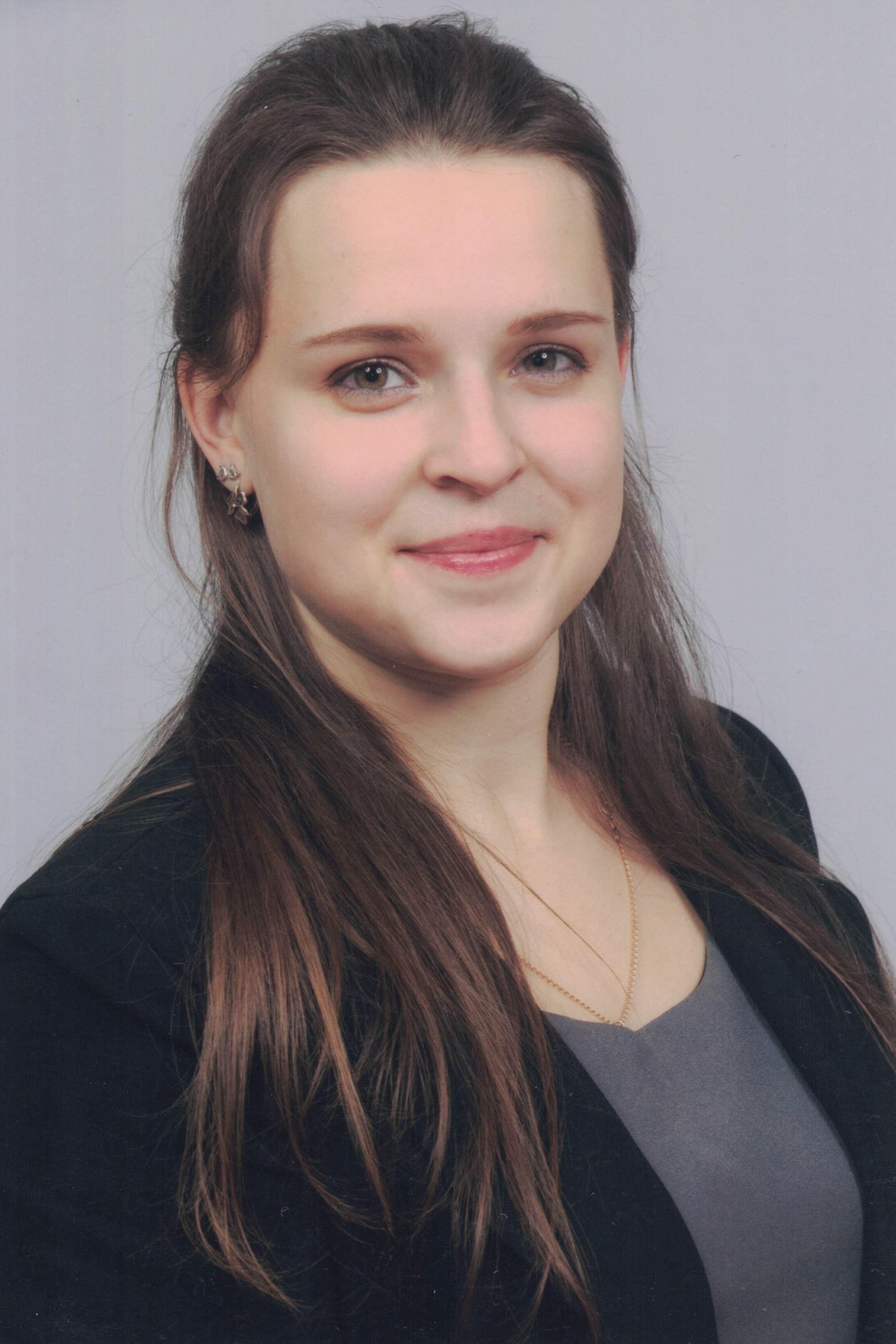 Цань Вікторія Борисівна