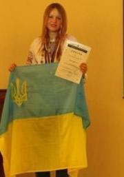 Баринова Катерина