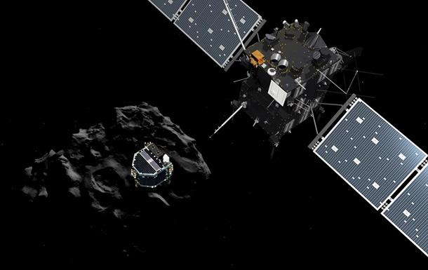 висадки космічного літального апарату «Розетта» на комету Чурюмова-Герасименко