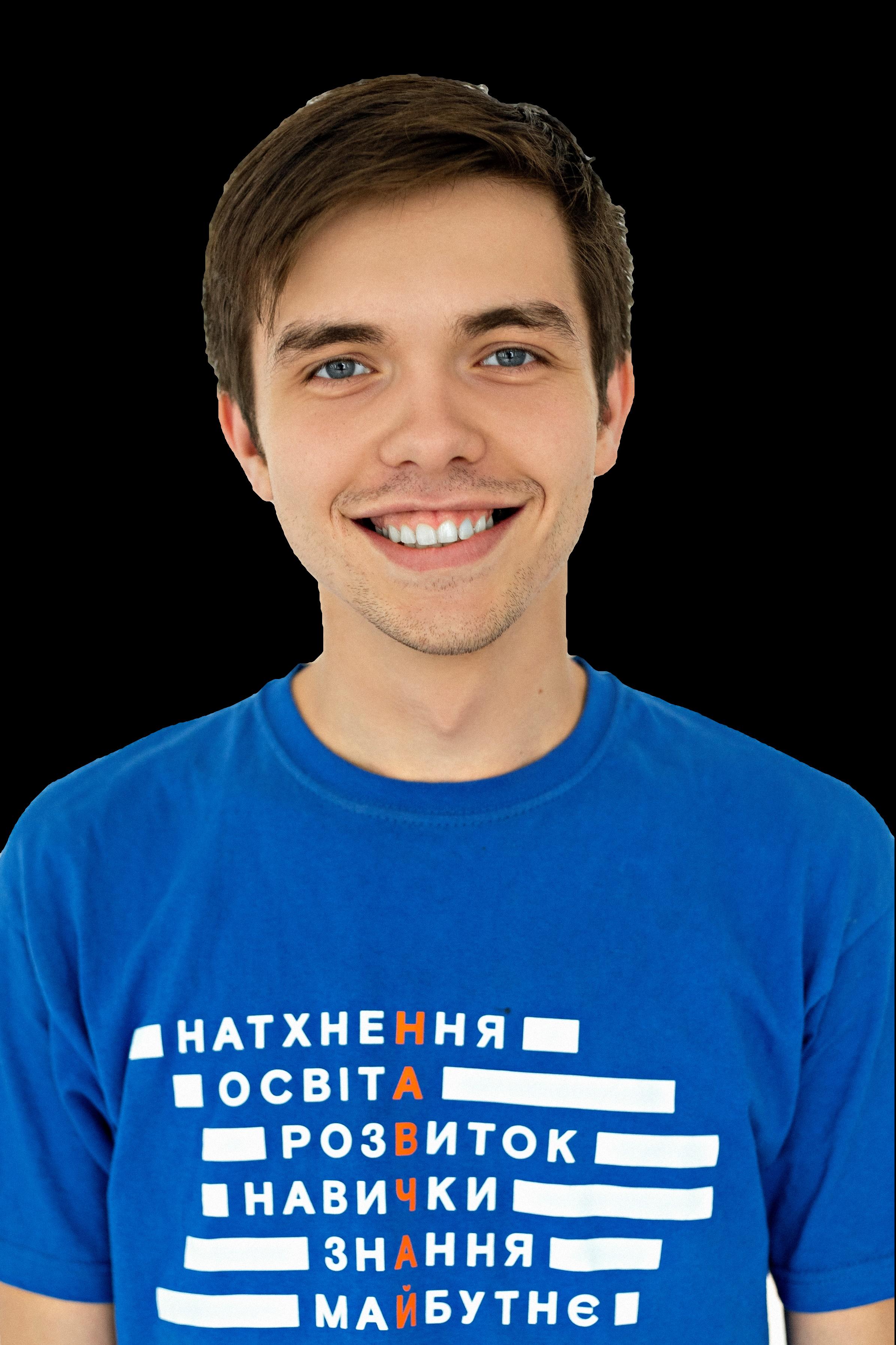 Линець Олександр Олександрович